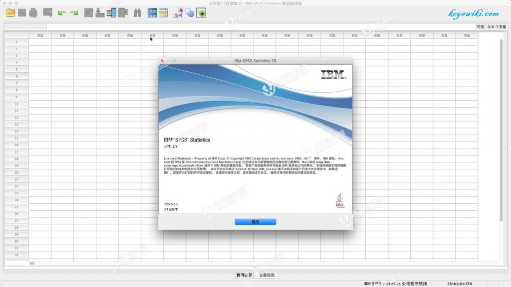 IBM SPSS Statistics 26 Crack + License Code Full Free Download